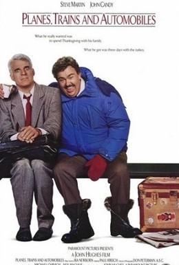 Постер фильма Самолетом, поездом, машиной (1987)