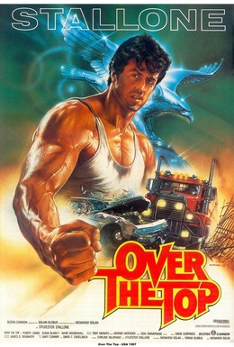 Постер фильма Изо всех сил (1987)