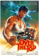 Изо всех сил (1987)