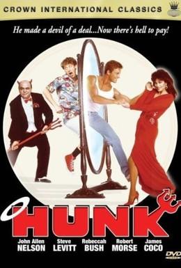 Постер фильма Ханк (1987)
