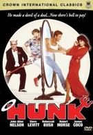 Ханк (1987)