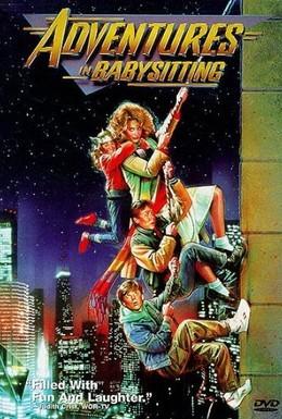 Постер фильма Приключения няни (1987)