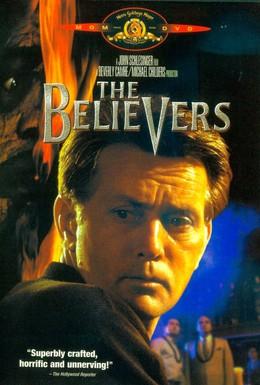 Постер фильма Верующие (1987)