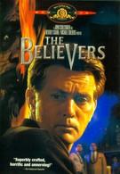 Верующие (1987)