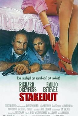 Постер фильма Слежка (1987)