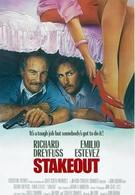 Слежка (1987)
