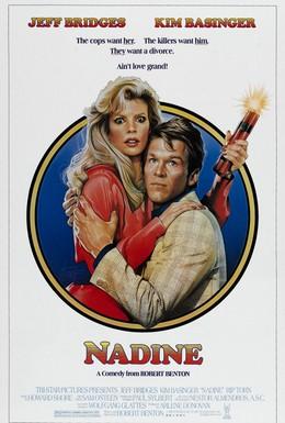 Постер фильма Надин (1987)