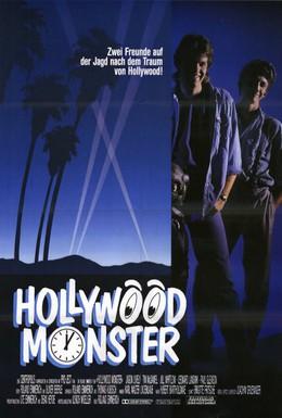 Постер фильма Голливудский монстр (1987)