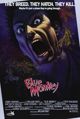 Постер фильма Голубая обезьяна (1987)