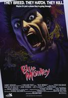 Голубая обезьяна (1987)