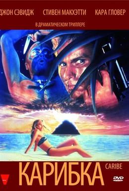 Постер фильма Карибка (1987)