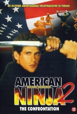 Постер фильма Американский ниндзя 2: Схватка (1987)
