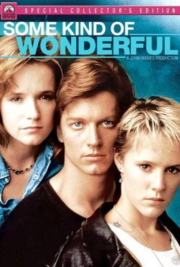 Постер фильма Чудеса своего рода (1987)