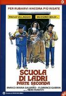 Школа воров 2 (1987)