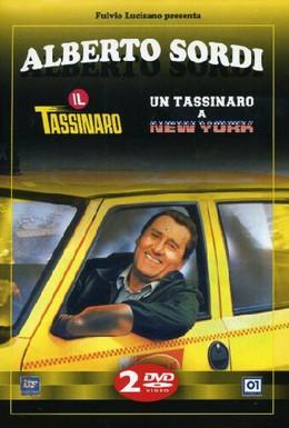 Постер фильма Таксист в Нью-Йорке (1987)