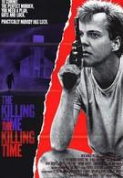 Время убивать (1987)
