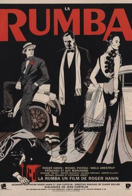 Постер фильма Румба (1987)