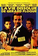 Развратная жизнь Жерара Флока (1987)