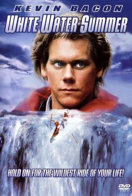Постер фильма Лето белой воды (1987)