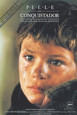 Постер фильма Пелле-завоеватель (1987)