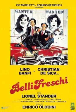Постер фильма Переодетые, или Как трудно быть женщиной (1987)