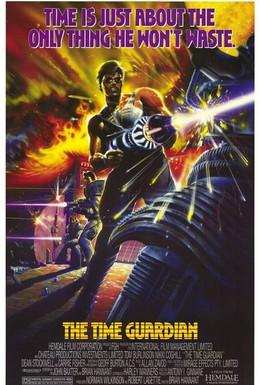 Постер фильма Страж времени (1987)