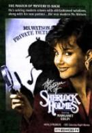 Возвращение Шерлока Холмса (1987)