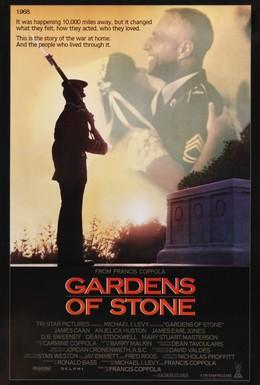 Постер фильма Сады камней (1987)