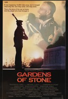 Сады камней (1987)