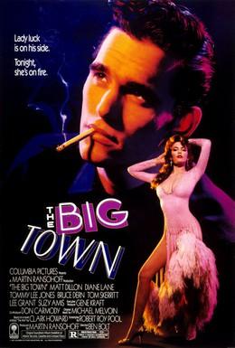 Постер фильма Чикаго блюз (1987)