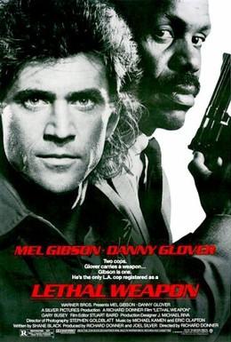 Постер фильма Смертельное оружие (1987)