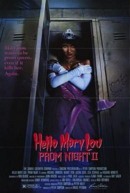 Постер фильма Школьный бал 2: Привет Мэри Лу (1987)