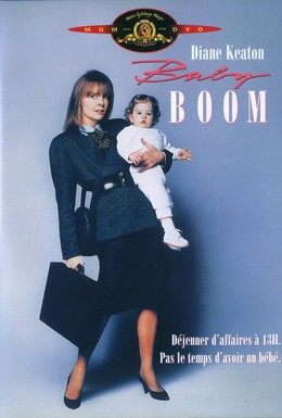Постер фильма Бэби-бум (1987)