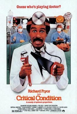 Постер фильма Критическое состояние (1987)