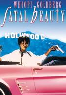 Смертельная красотка (1987)