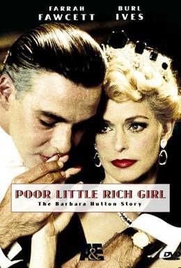 Постер фильма Бедная маленькая богатая девочка (1987)