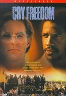 Клич свободы (1987)