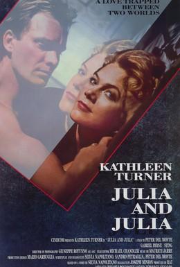 Постер фильма Джулия и Джулия (1987)