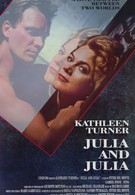 Джулия и Джулия (1987)