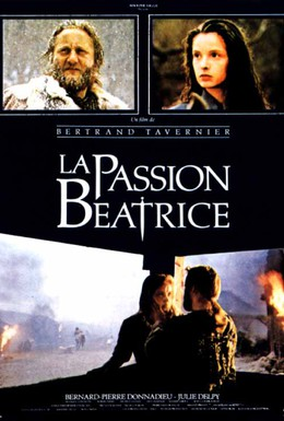 Постер фильма Страсти по Беатрис (1987)