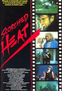 Постер фильма Обжигающая жара (1987)