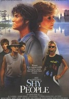 Стыдливые люди (1987)