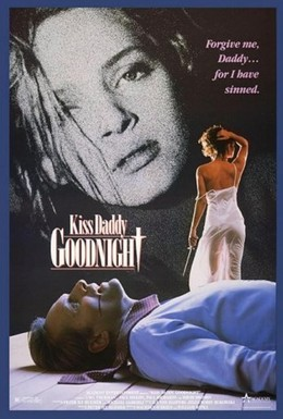 Постер фильма Поцелуй папочку на ночь (1987)