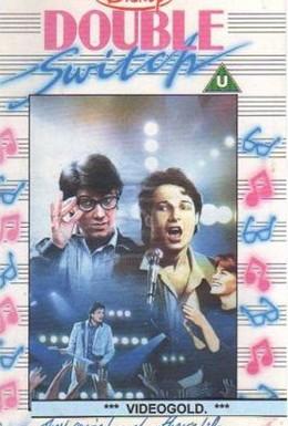 Постер фильма Двойной обмен (1987)