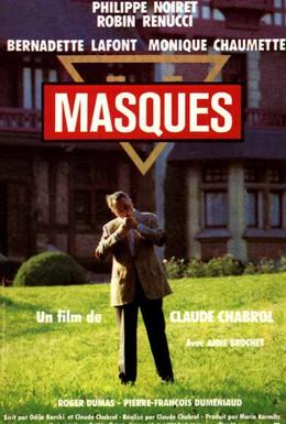 Постер фильма Маски (1987)