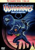 Визионеры, рыцари магического света (1987)