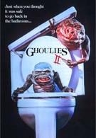 Гоблины 2 (1988)