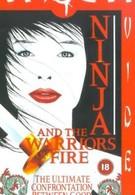 Ниндзя 8: Огненное воинство (1987)