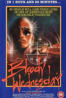 Постер фильма Кровавая среда (1987)