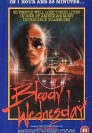 Кровавая среда (1987)